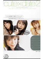 cute×date 2 ダウンロード