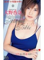 (61ia021)[IA-021] Happy Bible 大野香奈 ダウンロード