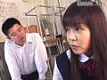 妹の制服 有川真生 1