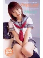 Virgin Leaf〜ヴァージン・リーフ〜 若葉かおり ダウンロード