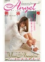 (61ig48)[IG-048] Angel 朝霧唯 ダウンロード