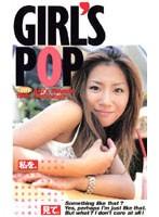 GIRLs POP ダウンロード