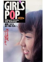 GIRLs POP #002 ダウンロード