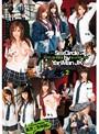 ヤリマン女子校生セックスサークル 2