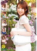 (61mdb00267)[MDB-267] 特選!!S級素人若妻コレクション 4時間 Special 4 ダウンロード