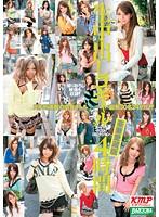 生中出しコギャル スーパー・ベスト・コレクション 4時間 豪華愛蔵版