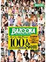 BAZOOKA(バズーカ)