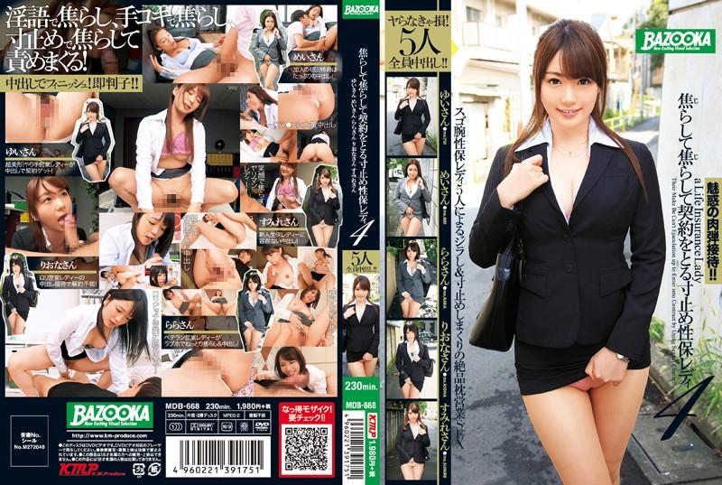 パンストの痴女、西川ゆい出演の手コキ無料動画像。焦らして焦らして契約をとる寸止め性保レディ 4