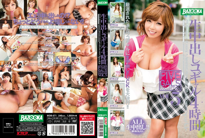 61mdb00671pl MDB 671 Pure Nakadashi Kogal 4 Hours, Five Gals Collection Vol.5
