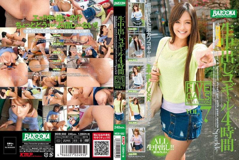 61mdb00692pl MDB 692 Pure Nakadashi Kogal 4 Hours, Five Gals Collection Vol.7