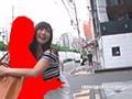 第1回!AV女優と会ってSEXするまで帰れませーんin恵比寿!!! 3