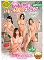 一度入ったら常連確定!!激エロ巨乳4人娘が営むハレンチ銭湯へようこそ!!