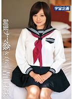 「制服ナマ姦女子校生 青山未来」のパッケージ画像