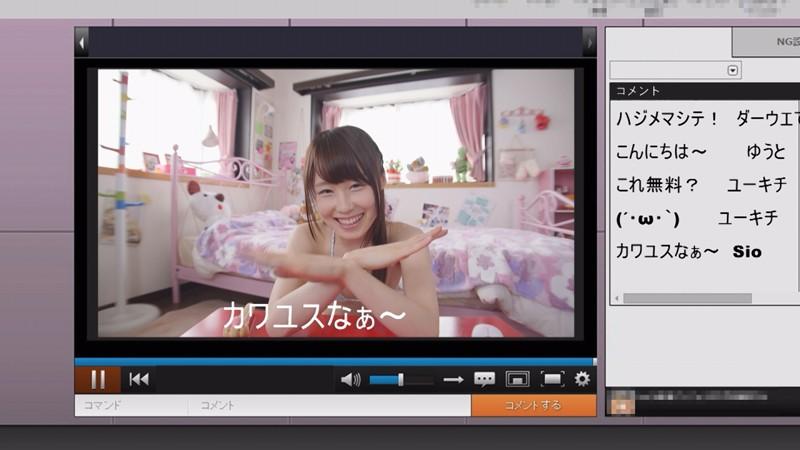 うしじまいい肉プロデュース アイドル原石 宅コスレイヤー 土屋あさみのサンプル画像3