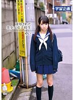 (61mdtm00029)[MDTM-029] 凌辱された美少女女子校生〜いつも気になっていたあの子を犯したい〜ゆい ダウンロード