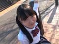 むっつりスケベ美少女にやりたい放題温泉旅行!本当に中出しものにするつもりなかったんです。。 綾瀬ことり 13
