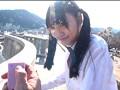 むっつりスケベ美少女にやりたい放題温泉旅行!本当に中出しものにするつもりなかったんです。。 綾瀬ことり 14