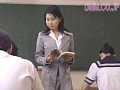 女教師CLUB17