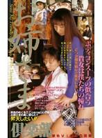 (61my096)[MY-096] お姉さま倶楽部 ダウンロード