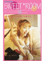 (61ray005)[RAY-005] SWEET ROOM ダウンロード