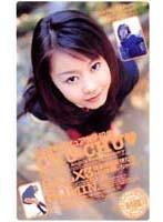ときめきピュア女子校生 CHU-CHU