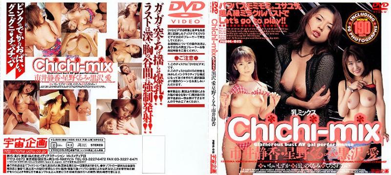 ChiChi-Mix