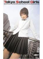 Tokyo School Girls ダウンロード