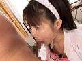 コスプレアイドル 糸矢めい 完全版 4