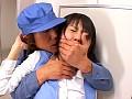会社痴漢 -餌食は無垢な女子社員- サンプル画像 No.5