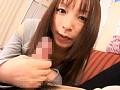 本○解禁!! ウルトラベスト2 桃瀬えみる サンプル画像 No.6