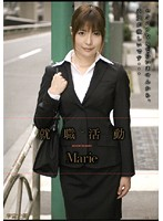就職活動 Marie