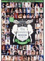 宇宙企画 The Complete till 2008 ~earth(地球)~