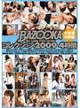 BAZOOKA コレクション2009 ...