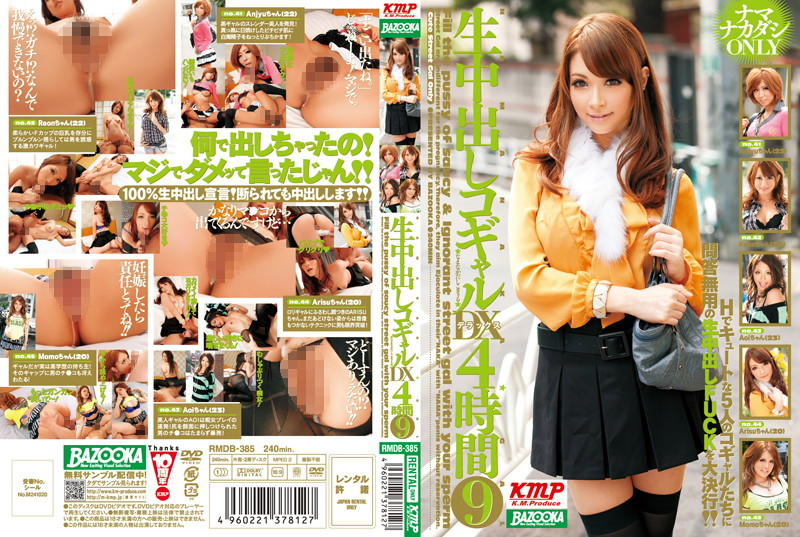 61rmdb00385pl RMDB 385 Slutty School GAL Cream Pie 9