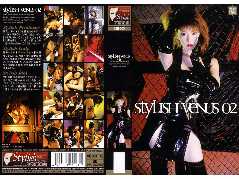 stylish venus 02