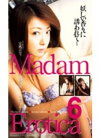 Madam Erotica 6 ダウンロード