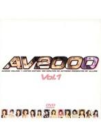 AV2000 Vol.1 ダウンロード