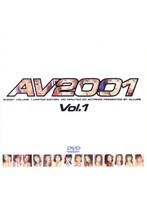 「AV2001 Vol.1」のパッケージ画像