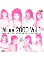 (62ard027)[ARD-027] Allure2000 Vol.1 ダウンロード