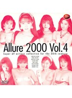 (62ard030)[ARD-030] Allure2000 Vol.4 ダウンロード