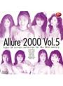 Allure2000 Vol.5