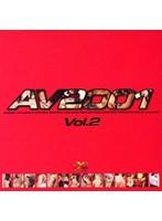 (62ard032)[ARD-032] AV2001 Vol.2 ダウンロード