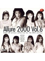 (62ard033)[ARD-033] Allure2000 Vol.6 ダウンロード