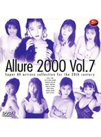 (62ard034)[ARD-034] Allure2000 Vol.7 ダウンロード