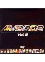 (62ard042)[ARD-042] AV2002 Vol.2 ダウンロード