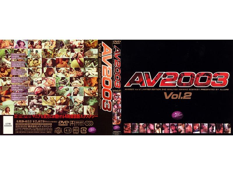 AV2003 Vol.2