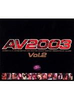 AV2003 Vol.2 ダウンロード