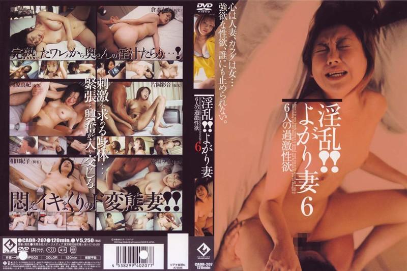 淫乱の人妻、倉本ねね出演のフェラ無料熟女動画像。淫乱!