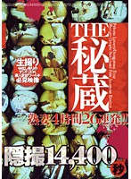 (62cadr213)[CADR-213] THE秘蔵 熟妻4時間26連発!! ダウンロード