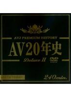 (62daj002)[DAJ-002] AV20年史 Deluxe 2 ダウンロード